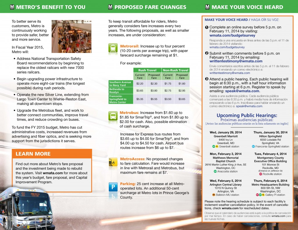 WMATA Fare Increase Brochure - Page 1