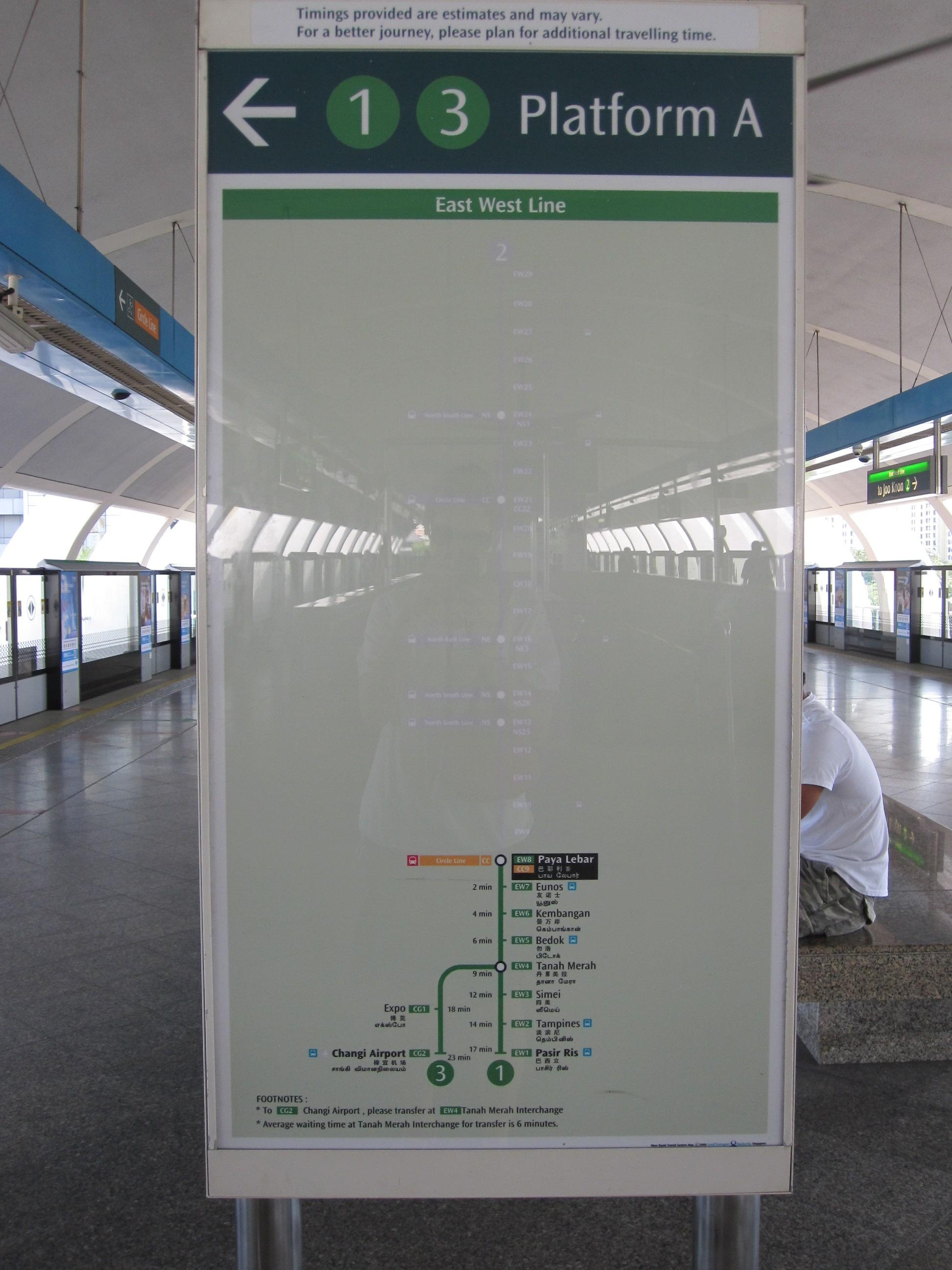 Singapore Subway Map 2014.Planitmetro Singapore Mrt Rail Map Diagrams Show The Way